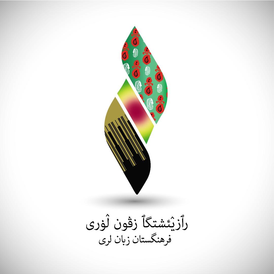 lurishacademy.org